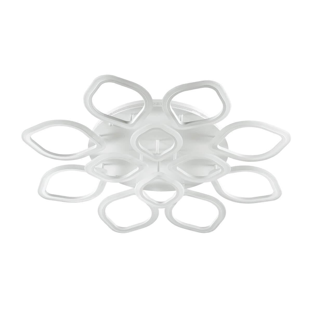 Потолочная светодиодная люстра Lumion Ariel 3771/99CL