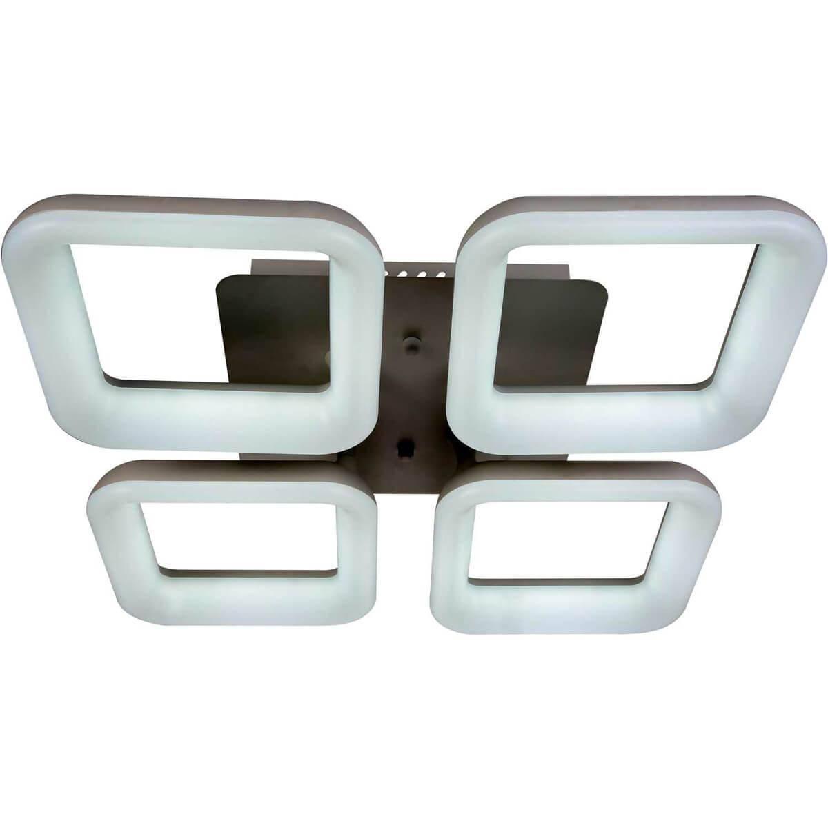 Потолочная светодиодная люстра Stilfort Cube 2086/01/04C