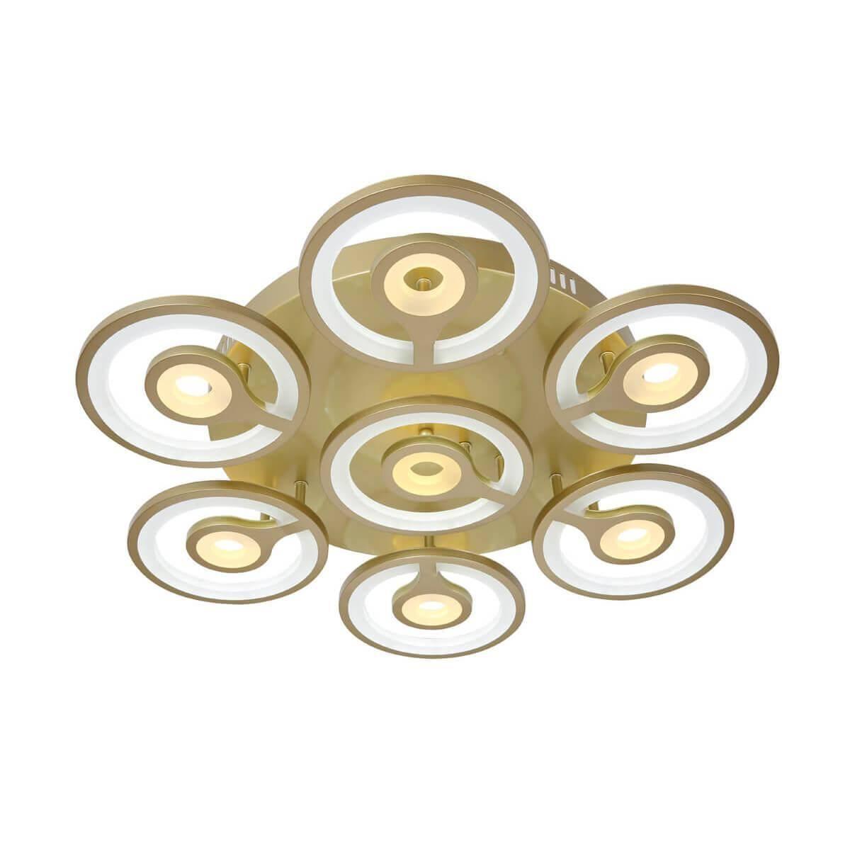 Потолочная светодиодная люстра Stilfort Andria 2080/03/07C