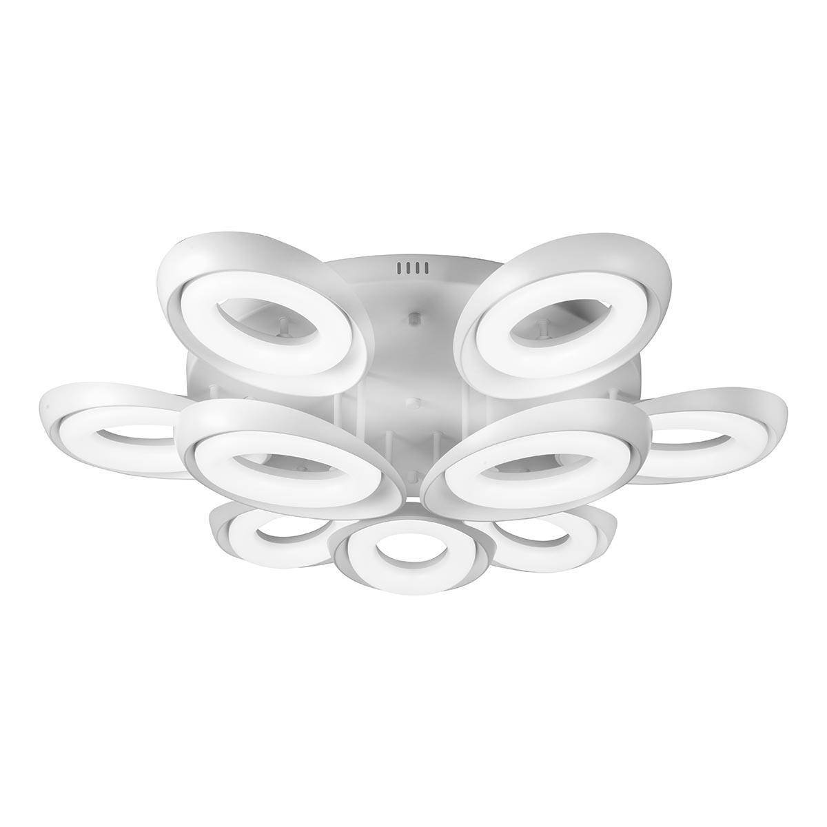 Потолочная светодиодная люстра iLedex Fancy FS-011-X9 216W WH