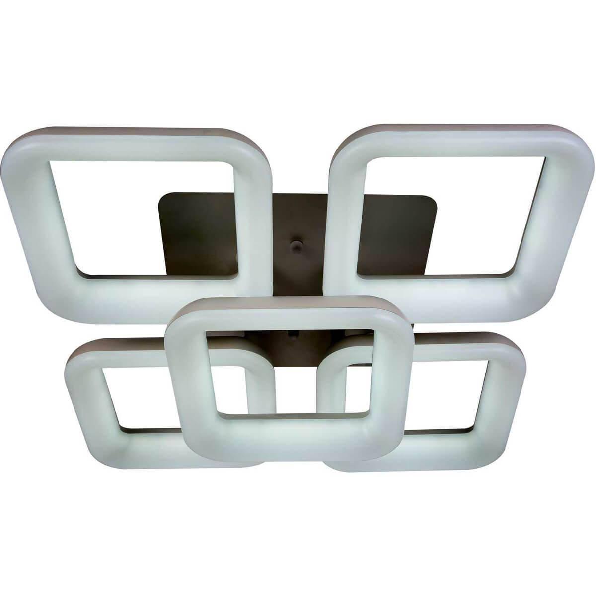 Потолочная светодиодная люстра Stilfort Cube 2086/01/05C